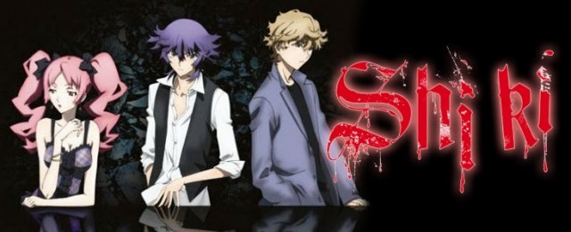 Great TV While High: Shiki, Source: http://4.bp.blogspot.com/-7Eg11R9VLc4/UtVFo0htoAI/AAAAAAAAEuY/HkE6sYaGciA/s1600/Shiki+anime+series+review.jpg